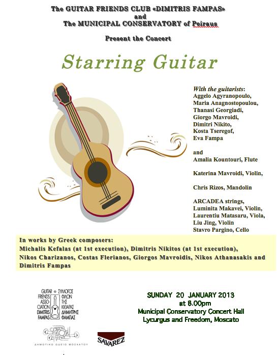 Invitation to Concert