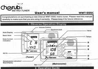 Cherub_WMT-555C_manual