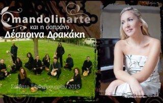 Mandolinarte Chania Concert