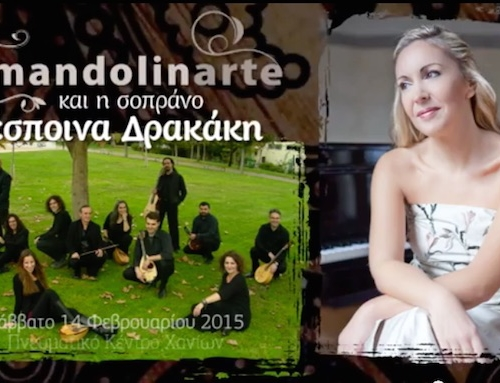 Just Gave a Concert with MandolinArte in Creta and I really enjoyed it #2- the concert